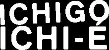 Ichigo Ichié